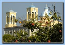 Pomegranates & Kokkari church