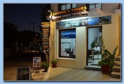 Sophie's Tours: all kind of reservations & tourist information.