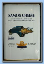 Samos Feta cheese