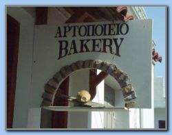 Bakers sign